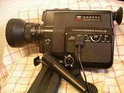 Canon 514 XL S