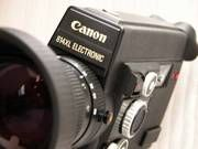 Canon 814 XL Electronic