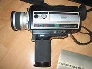 Cosina HDL 875