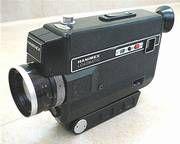 Hanimex CPM 53