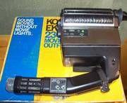 Kodak Ektasound 230