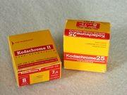 Kodak Kodachrome 25