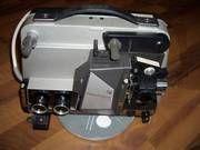 Raynox S 505 H