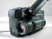 Sony CCD TR 75 E