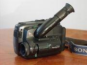 Sony CCD-TR50E