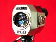 Yashica SU 40 E